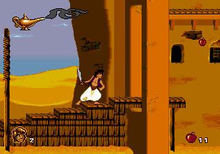 Aladdin (USA)