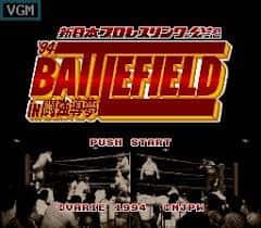 Battle Field '94 in Tokyo Dome