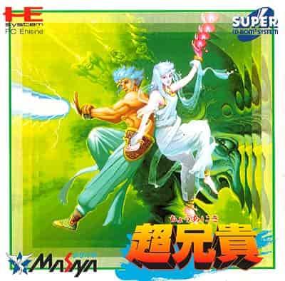 Chou Aniki – Super Big Brothers