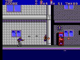 E SWAT City Under Siege (USA Europe) (Easy Version)