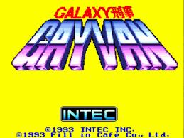 Galaxy Keiji Gayvan