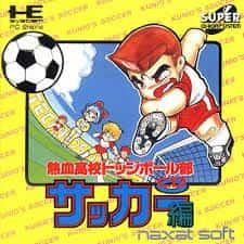 Nekketsu Koukou Dodgeball Bu Soccer Hen