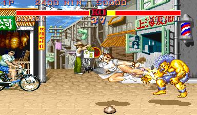 Street Fighter II' Turbo