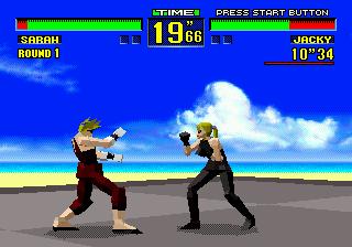 Virtua Fighter (Japan USA)